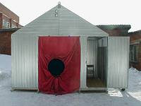 Магистраль - стационарное укрытие для сварщиков